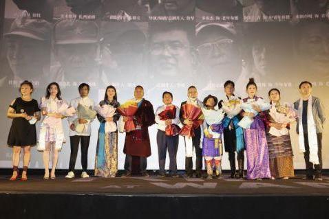 """西藏电影《布德之路》在北京首映成功 好评如潮获赞""""震撼催泪"""""""
