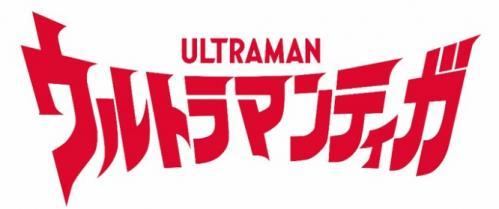 奥特曼诞生30年纪念作品经典特摄《迪迦奥特曼》今日开播