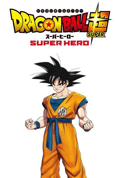 龙珠最新剧场版明年上映 《龙珠超:超级英雄》将于10月7日亮相纽约漫展