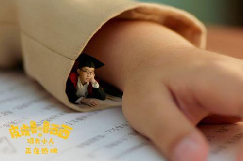 《皮皮鲁与鲁西西之罐头小人》上映 吾皇猫致敬童话大王郑渊洁