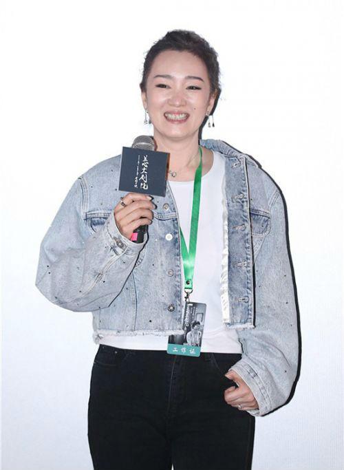 """北京电影节闭幕影片《兰心大剧院》放映 巩俐拒""""巩皇""""头衔"""