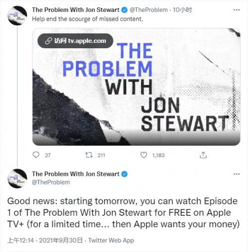 "Apple TV+新节目开播在即:囧司徒希望帮助网友找到""缺失的内容"""