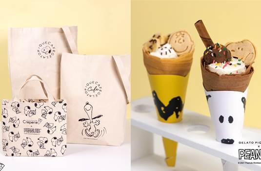 gelato pique café推出史努比‧查理布朗可丽饼、搭配胡士托冰淇淋,还有帆布袋和保温瓶