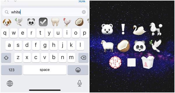 iPhone隐藏版Emoji表情符号颜色关键字快速搜索!超实用可爱小图,轻轻松松从图库跳出来!