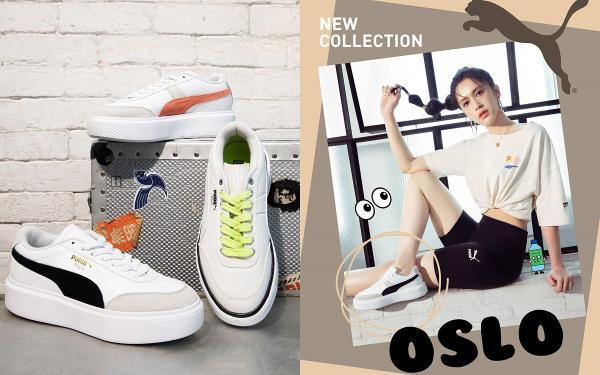 PUMA Oslo Maja 复刻厚底小白鞋,直接增高五公分,女神长腿一秒拥有!