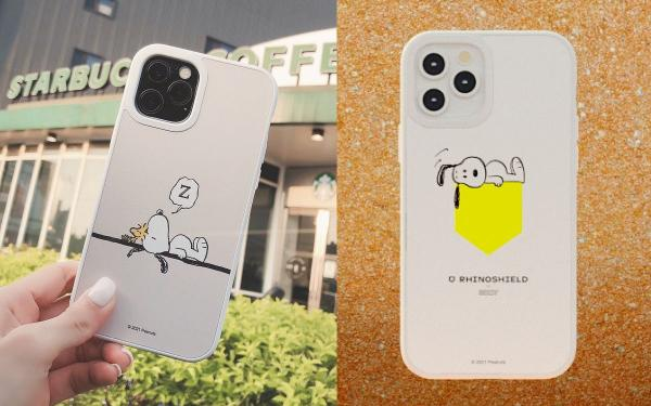 史努比控一定买!犀牛盾『25款史努比手机壳』,换iPhone13手机壳用它!