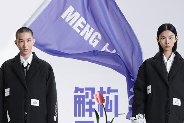 """伯希和PELLIOT x 梦会停MENG HUITING联名系列发售 这波操作""""户外"""