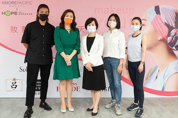 用美改变世界 ! 韩国美妆第一品牌:爱苿莉太平洋台湾 X 六大品牌,年度慈善活动开跑!