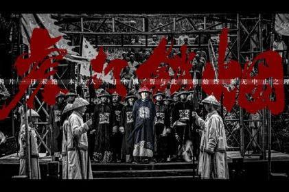 电影《虎门销烟》定档9月20日 见证跨越百年的信仰之火