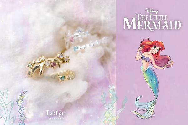 太梦幻!Lotin饰品再出迪斯尼小美人鱼纯银饰品、小戒指、项链超美!