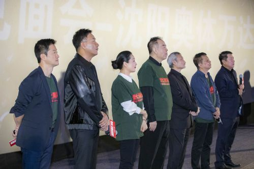 电影《长津湖》今日上映 主创赴沈阳抗美援朝烈士陵园祭拜先烈