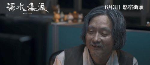 第58届金马奖公布提名:《浊水漂流》入围12项,《缉魂》入围11项