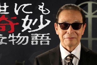 日本经典脑洞剧《世界奇妙物语》21秋季篇确定11月6日开播