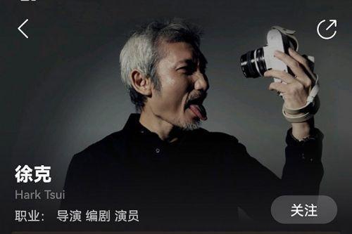 受益于《长津湖》,徐克、陈凯歌导演票房均突破80亿元