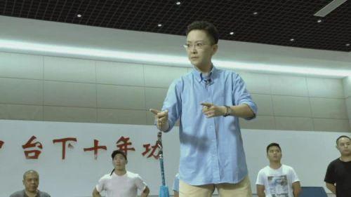纪录电影《京剧搜孤救孤》10月28日公映,王珮瑜复刻经典