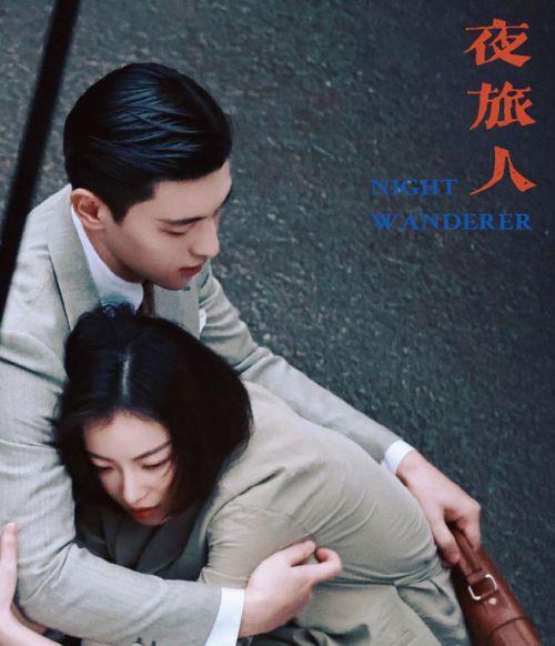 邓伦倪妮主演新剧《夜旅人》曝路透图 民国造型气质加分