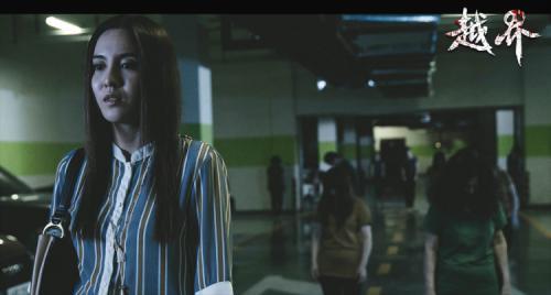 """恐怖电影《越界》定档10月29日 """"自我揭秘式""""释放惊悚"""