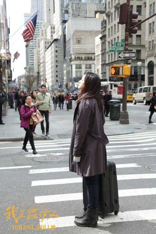 电影《我是监护人》定档10月29日 一部藏在大片里的宝藏电影!