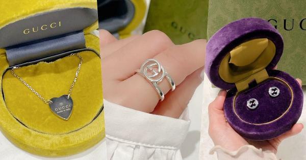 优惠券买刚好!7款Gucci千元隐藏版【戒指、手链、项链】价格超惊喜~