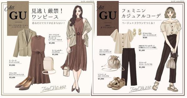 范本级OOTD!日本IG爆红『平价服搭配王者』,GU、UNIQLO、ZARA超低价!