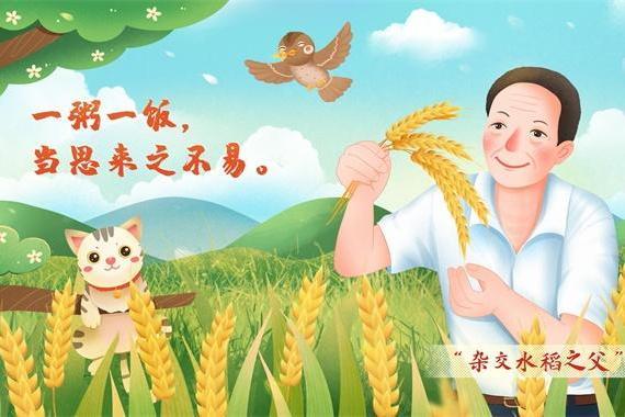 袁老禾下乘凉梦成真了!两米巨型水稻在重庆试种成功,能遮阴避凉