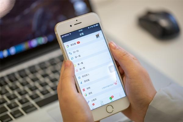 工信部出手整顿!腾讯阿里等平台9月17日前解除屏蔽网址链接