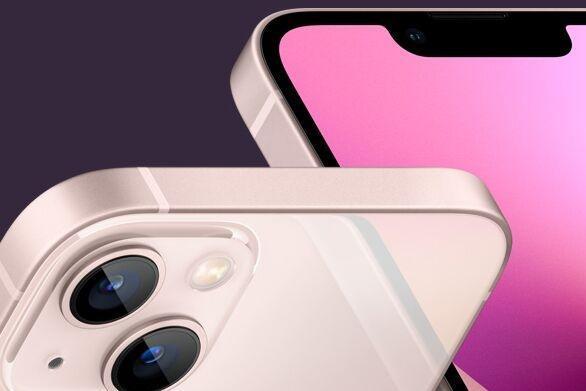 猛男必入?粉色版iPhone13近六成被男性购买 网友:每个男人都有一颗少女心!