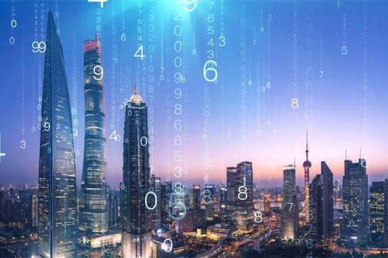 北京将超前布局6G未来网络、量子科技等,打造引领全球数字经济高地