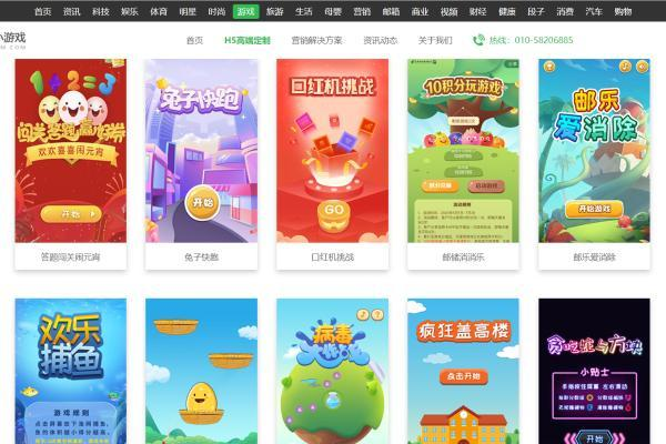 h5游戏植入app营销有哪些案例?h5放置游戏展示