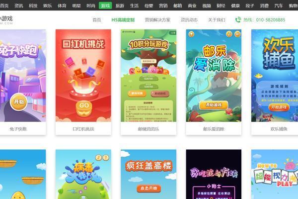 北京h5游戏制作平台有哪些,h5游戏公司实例评测