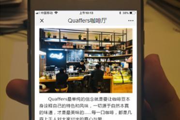 咖啡厅适合什么样的H5互动小游戏?H5小游戏制作平台