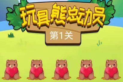 微信互动小游戏H5案例模板-情人节游戏微信h5开发