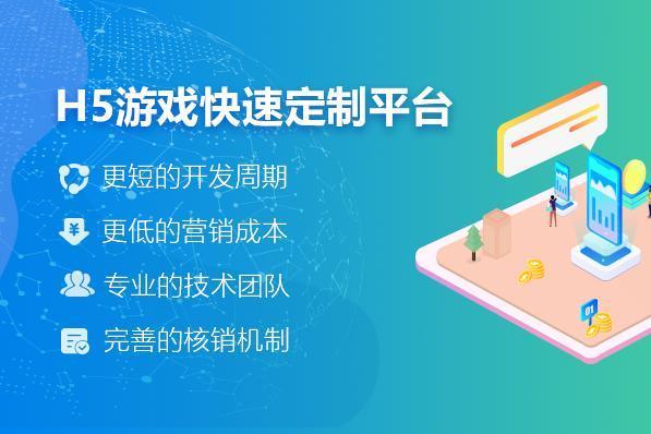 微信营销平台TOM游戏上新啦!