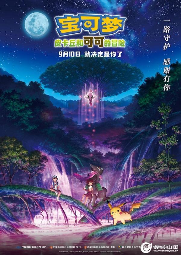 中国版海报.jpg