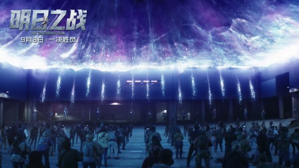 科幻爽片《明日之战》预售火热进行中 星爵带队打怪9月3日共赴决战