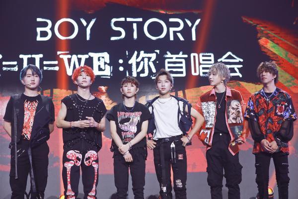 """BOY STORY 全开麦唱跳新专曲 """"量角器""""男团点燃线上音乐节"""