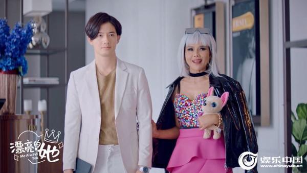 首部中泰网台联播剧集《漂亮的她》8月27日咪咕视频正式播出