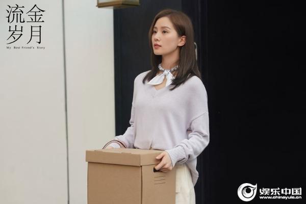 """《流金岁月》广东卫视即将开播 刘诗诗倪妮诠释""""神仙友谊""""励志成长"""