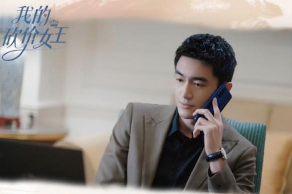 《我的砍价女王》官宣定档9月3日 林更新演绎深情霸总