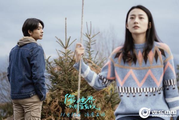 3、张宥浩与薛昊婧组星空CP.jpg