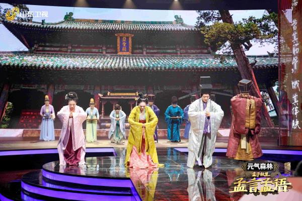 《国学小名士》第四季怼王之王上线 (4).jpg