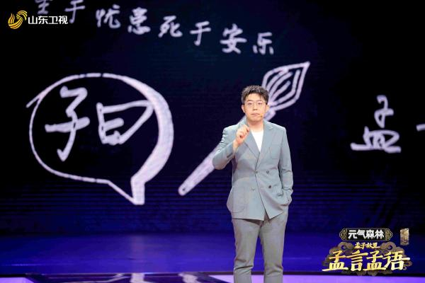 《国学小名士》第四季怼王之王上线 (3).jpg