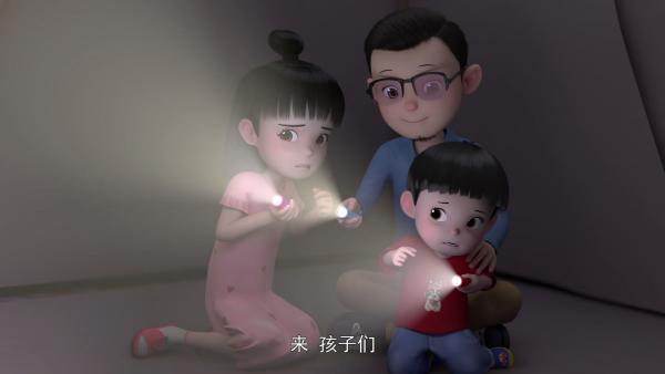 孩子害怕不敢自己睡?金鹰卡通《23号牛乃唐》给家长支招