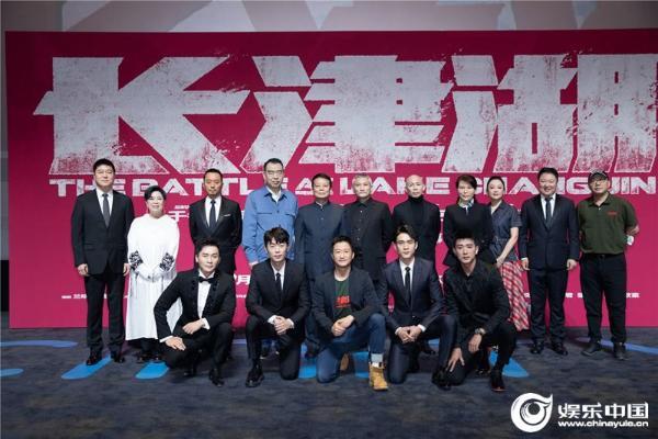 电影《长津湖》全国首次放映.jpg