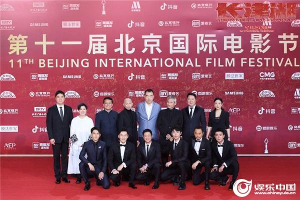 电影《长津湖》主创参加北影节红毯.jpg