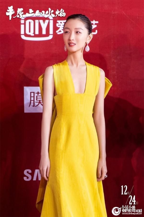 3电影《平原上的火焰》北京国际电影节-周冬雨单人红毯照(1).jpg