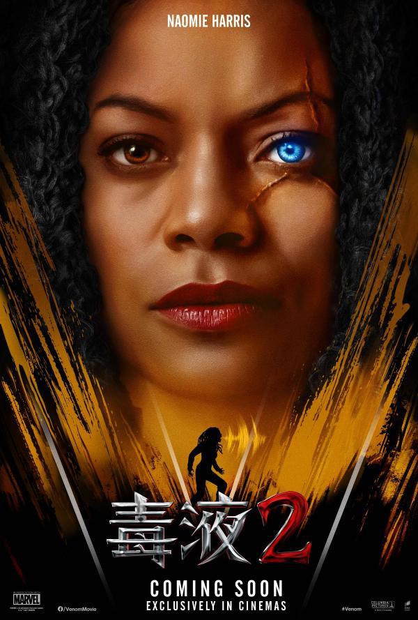 漫威超级英雄巨制《毒液2》曝角色海报 共生体集结变种人登场_久之资讯_久之网