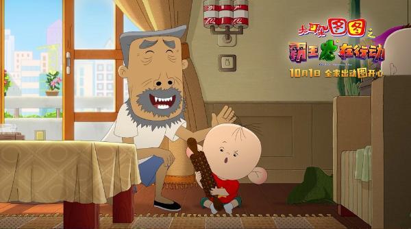 蔡国庆父子合唱《霸王龙在行动》推广曲_久之资讯_久之网