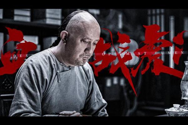 电影《血战虎门》今日上线 以史为鉴方能砥砺前行