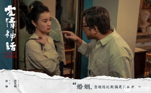 徐峥与吴越激烈探讨.jpg